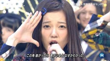 simazakiharuka9.jpg