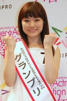 ikutawakana1.jpg